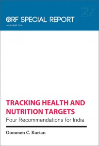 MDGs,Nutrition,SDGs,Vision 2020,World Health Day 2017