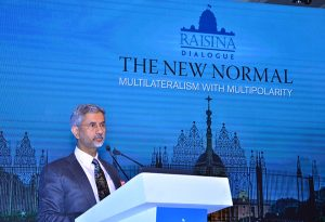 Jaishankar,Strategic Dialogue