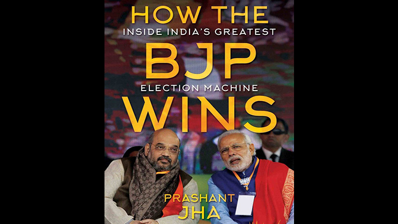 BJP, election, book discussion, ORF, ORF events
