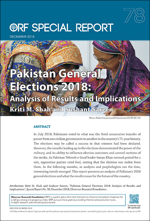 Pakistan general elections 2018: Analysis of results and