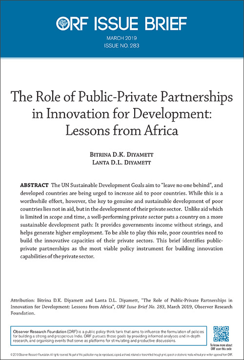 The role of public-private partnerships in innovation for