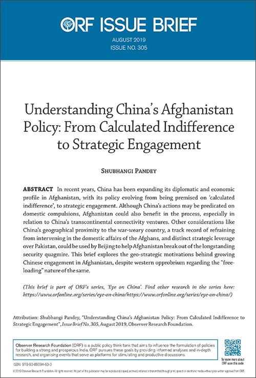 india afghanistan relations pdf