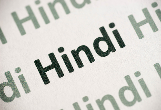 Controversy Over Hindi Language An Attempt To Divert