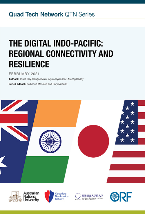 Digital Connectivity,Digital Indo-Pacific,Economic Action,Indo-Pacific,Internet,Quad,Regional Resilience